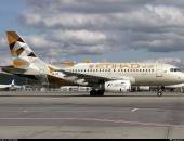Etihad Airways is the flag carrier airlines of UAE. Etihad Airways is one of the top most airlines of the world and is preferred by most of the travelers.
