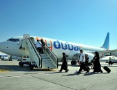 Fly Dubai is a low carrier airline of Dubai Aviation Corporation. Fly dubai provides one of the most cheapest for those passengers who travel on work permits.