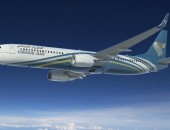 Oman Air is the national airline carrier of Oman which operates its flight to 50 destinations including national and international flights.